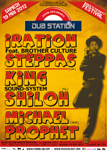 Open Air Dub Station